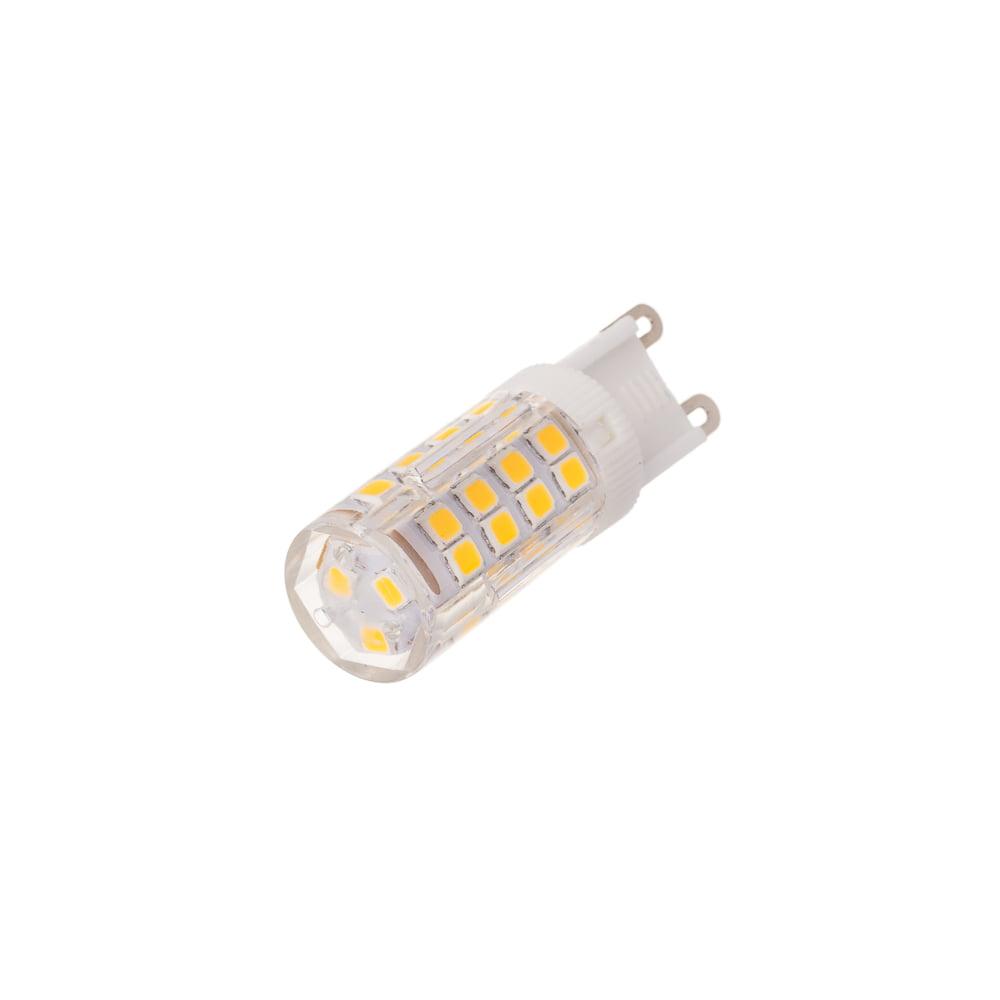 (K10) LAMPADA G9 LED 4,5W 390LM 127V 3000K CTB